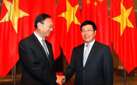 Việt-Trung họp Ủy ban Chỉ đạo hợp tác song phương