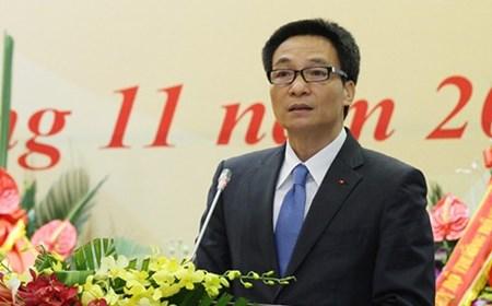 Phát biểu của Phó Thủ tướng Vũ Đức Đam tại Đại Hội Thành lập Hội Hỗ trợ khắc phục hậu quả bom mìn Việt Nam