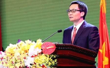 Phó Thủ tướng phát biểu tại Lễ Mittinh kỷ niệm 70 năm Ngày Truyền thống ngành TDTT