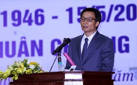 Phó Thủ tướng phát biểu tại lễ kỷ niệm 70 thành lập Đại học Công đoàn