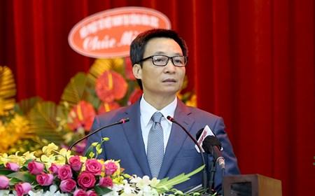 Phát biểu của Phó Thủ tướng Vũ Đức Đam tại lễ kỷ niệm 35 năm thành lập Giáo hội Phật giáo Việt Nam
